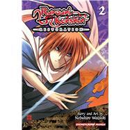 Rurouni Kenshin: Restoration, Vol. 2 by Watsuki, Nobuhiro, 9781421555706