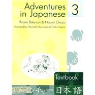 Adventures in Japanese 3 : Textbook by Peterson, Hiromi; Omizo, Naomi, 9780887275722