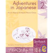 Adventures In Japanese 2: Textbook