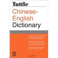 Tuttle Chinese-English Dictionary by Dong, Li, 9780804845793
