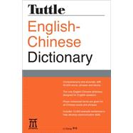 Tuttle English-Chinese Dictionary by Dong, Li, 9780804845809