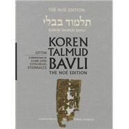 Koren Talmud Bavli by Steinsaltz, Adin Even Israel, Rabbi; Weinreb, Tzvi Hersh, Rabbi, Dr.; Schreier, Joshua, Rabbi, 9789653015821