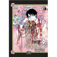 Xxxholic Rei 3 by Clamp, 9781612625850