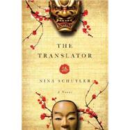 The Translator by Schuyler, Nina, 9781605985855