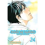 Kimi ni Todoke: From Me to You, Vol. 24 by Shiina, Karuho, 9781421585864
