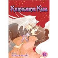Kamisama Kiss, Vol. 14 by Suzuki, Julietta; Suzuki, Julietta, 9781421555867