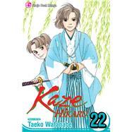 Kaze Hikaru, Vol. 22 by Watanabe, Taeko, 9781421535869