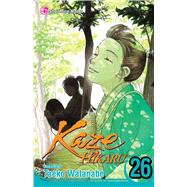 Kaze Hikaru 26 by Watanabe, Taeko, 9781421535906