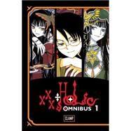 xxxHOLiC Omnibus 1 by CLAMP, 9781612625911