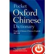 Pocket Oxford Chinese Dictionary by , 9780198005940