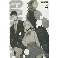 Gangsta., Vol. 4 by Kohske, 9781421566009