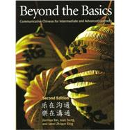 Beyond the Basics: Communicative Chinese for Intermediate and Advanced Chinese Learners by Bai, Jianhua; Sung, Juyu; Xing, Janet Zhiqun, 9780887276231