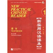 New Practical Chinese Reader, Vol. 1: Textbook by BEIJING LANGUAGE AND CULTURE UNIVERSITY PRESS, 9787561926239