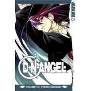 D.N.Angel 13 by Sugisaki, Yukiru, 9781427816269