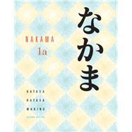 Nakama 1A by Hatasa, Yukiko Abe; Hatasa, Kazumi; Makino, Seiichi, 9780618966288