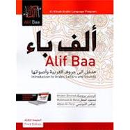 Alif Baa: Introduction to Arabic Letters and Sounds by Brustad, Kristen; Al-Batal, Mahmoud; Al-Tonsi, Abbas, 9781589016323