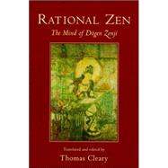 Rational Zen by CLEARY, THOMAS, 9781570626340
