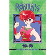 Ranma 1/2 (2-in-1 Edition), Vol. 15 Includes vols. 29 & 30 by Takahashi, Rumiko, 9781421566368