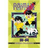Ranma 1/2 17 by Takahashi, Rumiko, 9781421566382