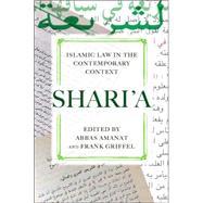 Shari'a by Amanat, Abbas, 9780804756396