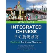 Integrated Chinese Level 1/Part 1 by Yao, Tao-Chung, 9780887276415