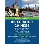 Integrated Chinese: Level 1, Part 1 Character Workbook, Simp & Trad by Liu, Yuehua; Yao, Tao-Chung; Bi, Nyan-Ping; Ge, Liangyan; Shi, Yaohua, 9780887276484