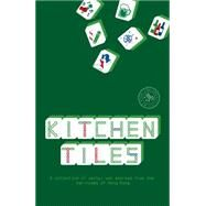 Kitchen Tiles by Chi-shun, Feng, 9789881376497