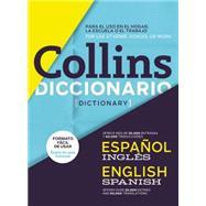 Diccionario Collins Español-inglés / Inglés-español by Zondervan Publishing House, 9780718036508