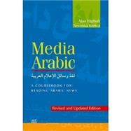 Media Arabic A Coursebook for Reading Arabic News (Revised Edition) by Elgibali, Alaa; Korica Sullivan, Nevenka, 9789774166525