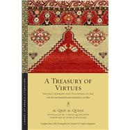A Treasury of Virtues by As-Qudai, Al-Qadi; Williams, Rowan; Al-Jahiz (CON); Qutbuddin, Tahera, 9781479896530