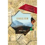 English by Gang, Wang (Author); Merz, Martin (Translator); Weizhen Pan, Jane (Translator), 9780143116547