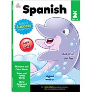 Spanish by Brighter Child; Carson-dellosa Publishing, 9781483816562