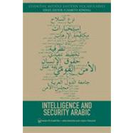 Security Arabic by Evans, Mark, 9780748646616