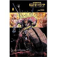 Tokyo Ghost 1 by Remender, Rick; Murphy, Sean; Hollingsworth, Matt, 9781632156631
