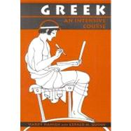 Greek An Intensive Course by Hansen, Hardy; Quinn, Gerald M., 9780823216635