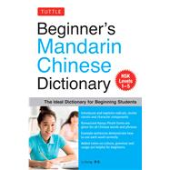 Beginner's Mandarin Chinese Dictionary 9780804846684R