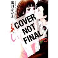 Say I Love You. 10 by HAZUKI, KANAE, 9781612626758