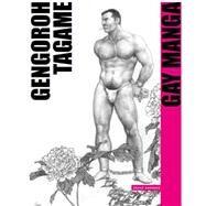 Gunji by Tagame, Gengoroh; Ishii, Anne, 9783867876759