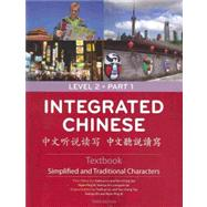 Integrated Chinese, Level 2 Part 1: Simplified and Traditional Characters by Liu, Yuehua; Yao, Tao-Chung; Bi, Nyan-Ping; Shi, Yaohua; Ge, Liangyan, 9780887276798