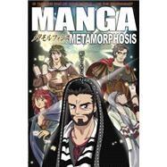 Manga Metamorphosis by New Life League, 9781414316826