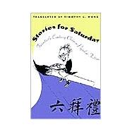 Stories for Saturday : Twentieth-Century Chinese Popular Fiction by Wong, Timothy C.; Wong, Timothy C., 9780824826901