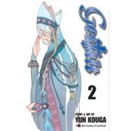 Gestalt, Vol. 2 by Kouga, Yun; Kouga, Yun, 9781421526911