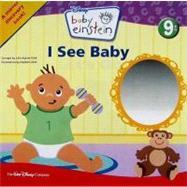 I See Me! by Aigner-Clark, Julie; Zaidi, Nadeem, 9781423116912