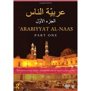 Arabiyyat al-Naas (Part One): An Introductory Course in Arabic by Younes; Munther, 9780415516938