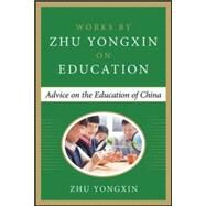 Advice on the Education of China (Works by Zhu Yongxin on Education Series) by Yongxin, Zhu, 9780071836944