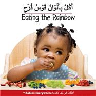 Eating the Rainbow by Star Bright Books; Rossion, 9781595726988