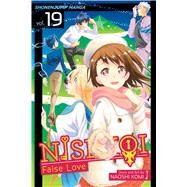 Nisekoi 19 by Komi, Naoshi; Dutro, Stephen; Bae, John; Lau, Fawn, 9781421587035