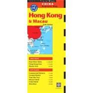 Hong Kong & Macau by Periplus, 9780794607111
