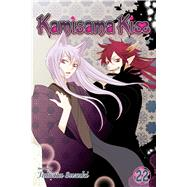 Kamisama Kiss 22 by Suzuki, Julietta, 9781421587127