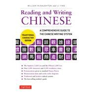 Reading & Writing Chinese Traditional Character Edition by McNaughton, William; Ying, Li, 9780804847155